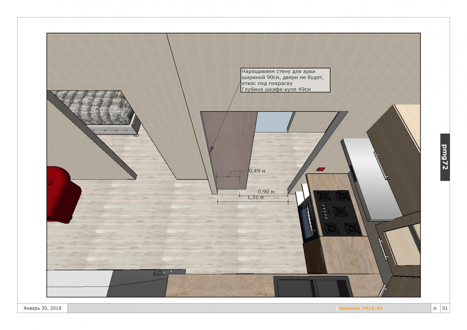 Омекон дизайн, интернет маркетинг, создание и продвижение сайтов Ооо студия технического дизайна